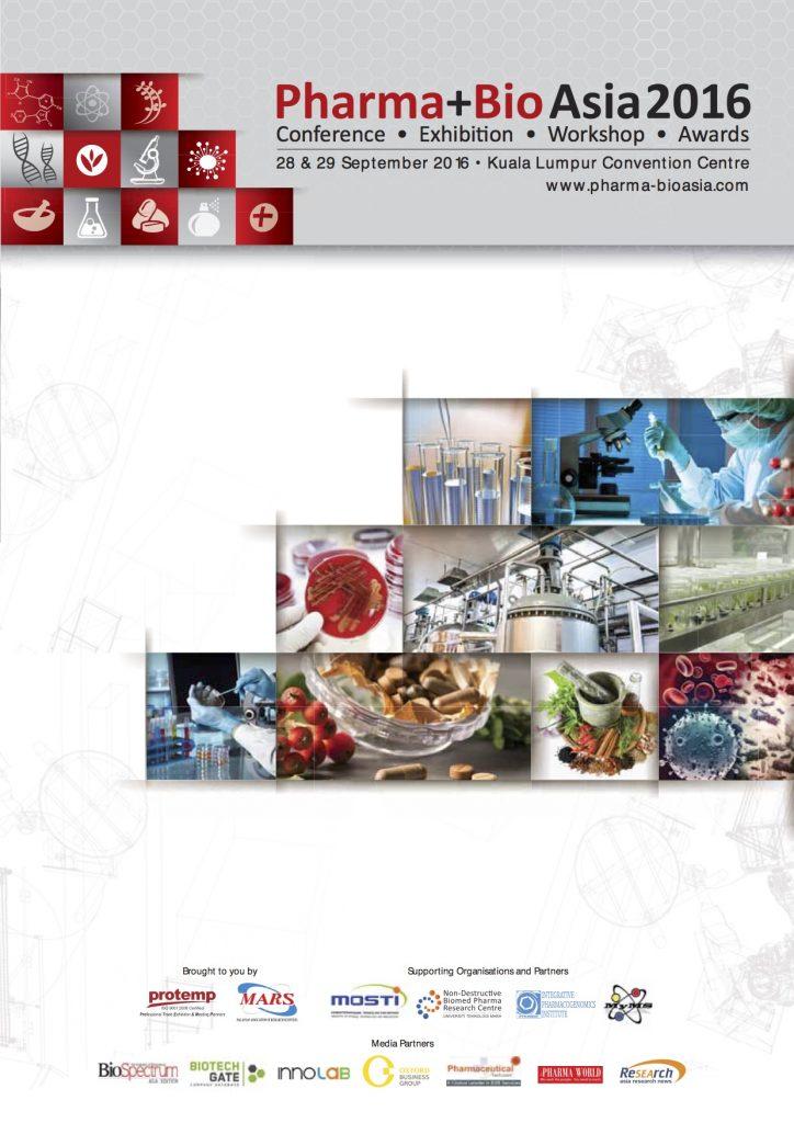 PBA2016 brochure