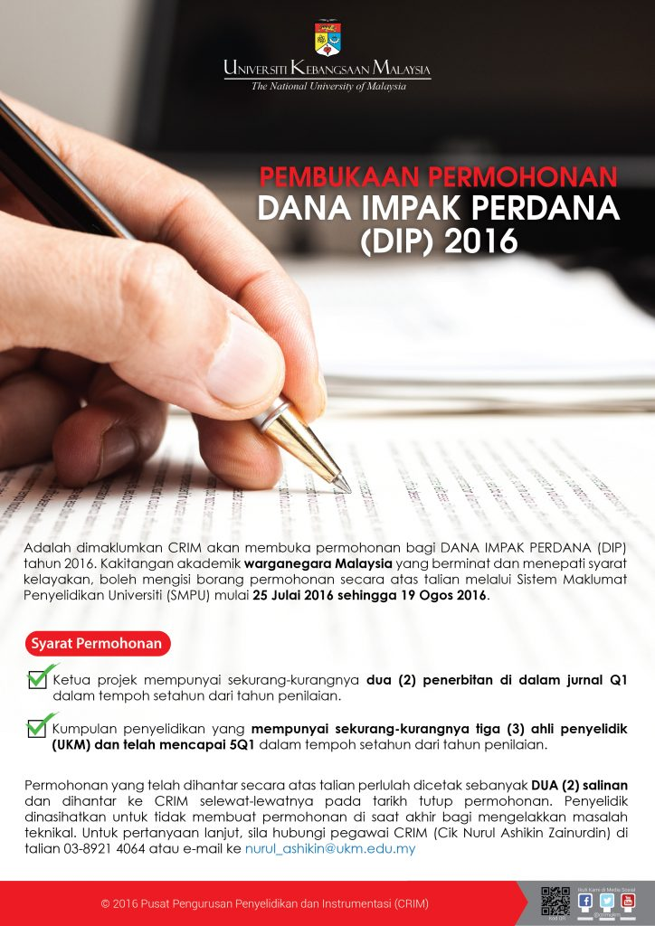 danaDIP-01
